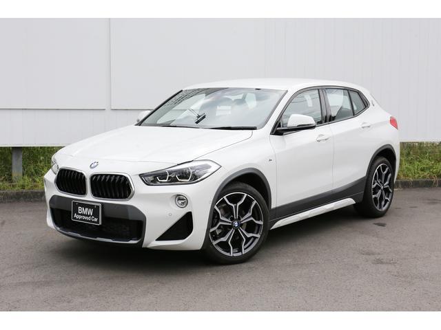 BMW X2 sDrive 18i MスポーツX 〈紹介動画有〉コンフォートパッケージ 電動テールゲート 衝突軽減 シートヒーター LED アンビエントライト 弊社下取1オーナー 禁煙