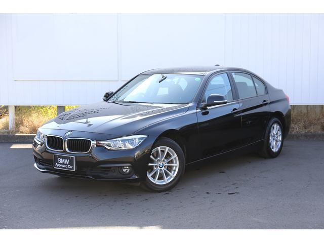 BMW 318i インテリジェントセーフティー バックカメラ バックセンサー クルーズコントロール 弊社下取1オーナー 禁煙車