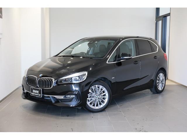 BMW 218dアクティブツアラー ラグジュアリー 弊社ユーザー様下取車 禁煙車 コンフォートPKG アドバンスドセーフティー バックカメラ 前後センサー ブラックレザーシート パーキングアシスト LEDヘッドライト インテリジェントセーフティ