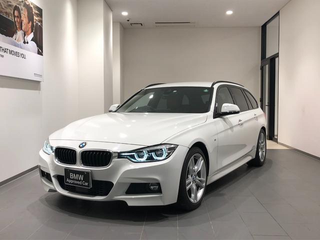BMW 320dツーリング Mスポーツ 弊社下取車輌 茶レザーシート シートヒーター 1オーナー ドライビングアシスト アクティブクルーズコントロール  禁煙車 コンフォートアクセス