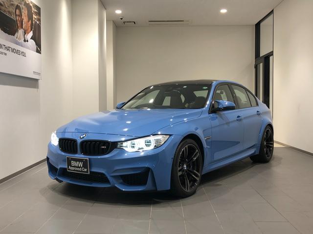 BMW M3 弊社下取車1オーナー 禁煙車 アダプティブMサスペンション ヘッドアップディスプレイ 衝突軽減ブレーキ ベージュレザーシート&シートヒーター クルーズコントロール 前後ドライブレコーダー フルセグTV