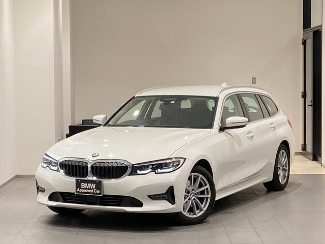 BMW 320d xDriveツーリング 弊社デモカー ブラックレザーシート レーンキープ LEDヘッドライト パーキングアシスト 電動テールゲート シートヒーター アクティブクルーズコントロール 17インチアルミホイール ミラーETC