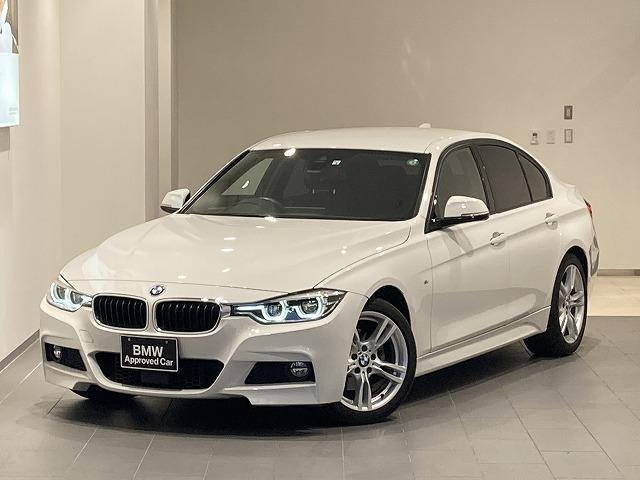 BMW 3シリーズ 320i Mスポーツ アクティブクルーズコントロール パドルシフト インテリジェントセーフティ スポーツ電動シート アイドリングストップ バックカメラ 後方センサー 禁煙車 1オーナー