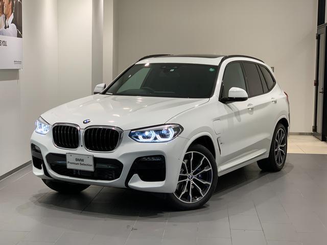 BMW xDrive30eMスポエディションジョイ+ハイラP セレクトPKG ハイラインPKG サンルーフ ハーマンカードンスピーカー ブラックレザーシート アンビエントライト リヤシートアジャスト 20インチホイール ジェスチャーコントロール 弊社下取車輌