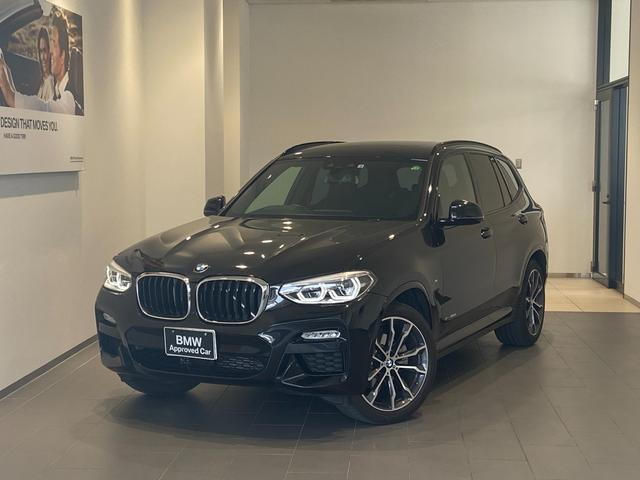 BMW xDrive 20d Mスポーツ 20インチAW ブラックレザーシート ヘッドアップディスプレイ アクティブクルーズコントロール 全方位カメラ 1オーナー レーンアシスト パーキングアシスト ウッドトリム シートヒーター 禁煙車