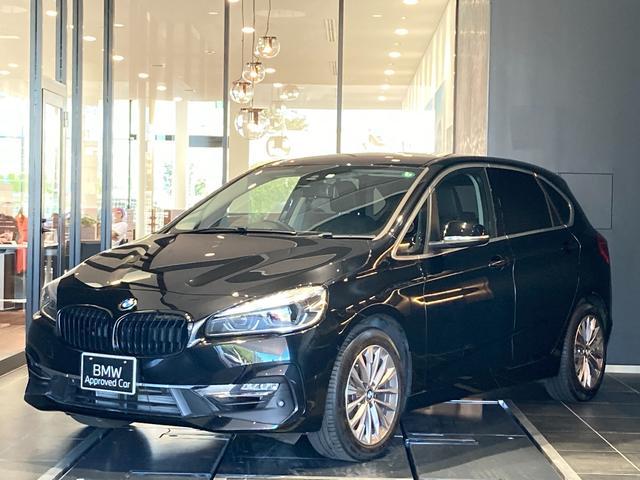 BMW 218iアクティブツアラー ラグジュアリー ブラックレザーシート アクティブクルーズコントロール ブラックキドニーグリル ヘッドアップディスプレイ 後期モデル 電動リアゲート LEDヘッドライト シートヒーター パーキングアシスト 禁煙車