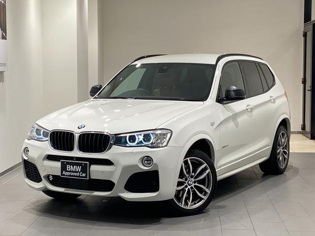 BMW xDrive 20d Mスポーツ 弊社下取車 禁煙 ブラウンレザーシート オプション19インチAW シートヒーター ドライビングアシスト アクティブクルコン ウッドトリム 1オーナー 地デジ トップビュー 前後センサー 電動トランク