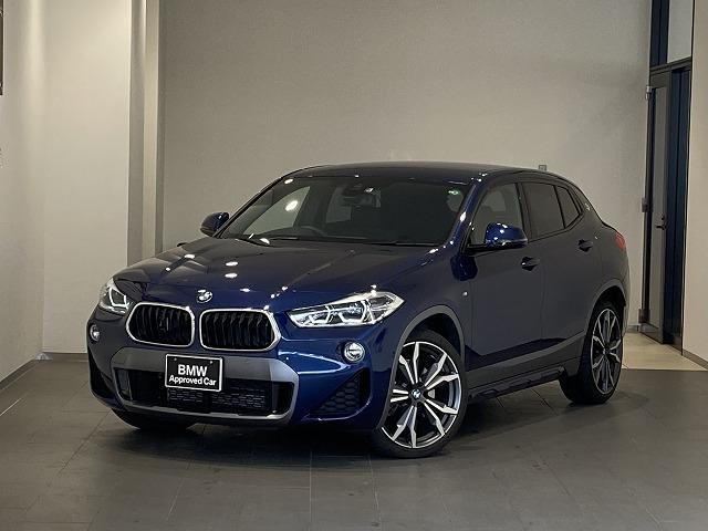 BMW xDrive 20i MスポーツX ヘッドアップディスプレイ パーキングアシスト 20インチホイール パドルシフト アクティブクルーズコントロール シートヒーター オートトランク 前後センサー 禁煙車 ワンオーナー
