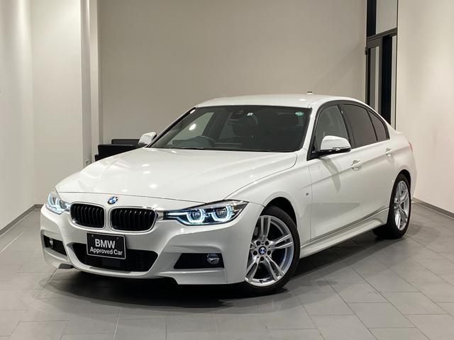 BMW 3シリーズ 320d Mスポーツ 後期モデル アクティブクルーズコントロール LEDヘッドライト バックカメラ インテリジェントセーフティ バックカメラ 禁煙 後方センサー 18インチAW パドルシフト 電動シート