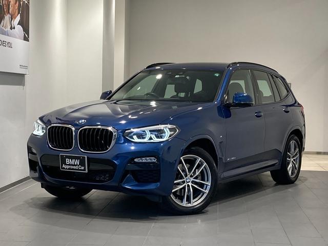 BMW xDrive 20d Mスポーツ リアシートアジャスト アンビエントライト ブラックレザーシート 全席シートヒーター ヘッドアップディスプレイ パーキングアシスト 全方位カメラ/センサー パドルシフト 禁煙車 弊社下取1オーナー