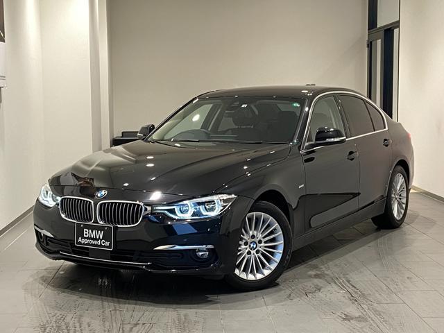 BMW 320iラグジュアリー ブラックレザーシート アクティブクルーズコントロール LEDヘッドライト バックカメラ インテリジェントセーフティ シートヒーター ウッドトリム 後方センサー 17インチAW 社外地デジ