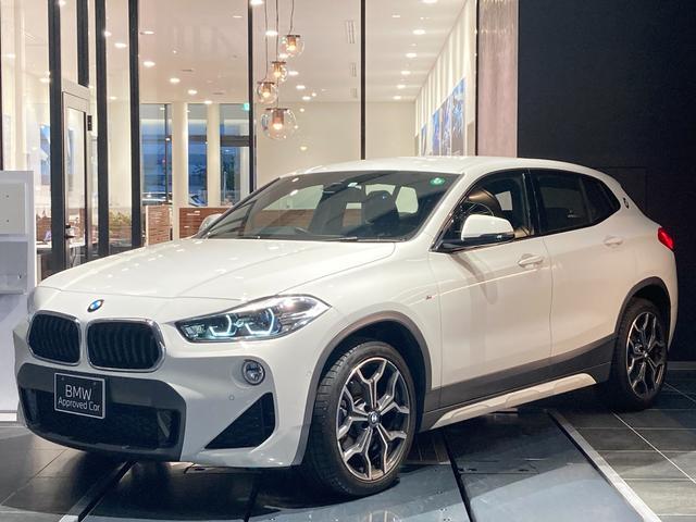 BMW xDrive 20i MスポーツX 正規認定中古車 弊社下取り1オーナー コンフォートパッケージ ACC ヘッドアップディスプレイ 電動トランク 19インチアルミホイール LEDヘッドライト メモリー機能付き電動シート バックカメラ