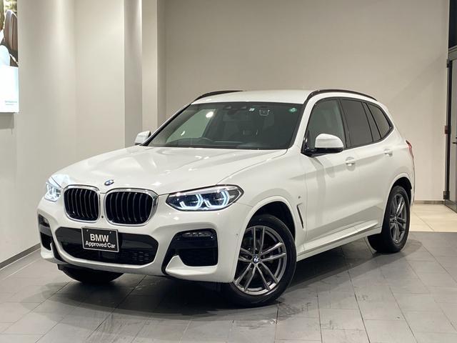 BMW xDrive 20d Mスポーツ 弊社下取車輌 禁煙車 ヘッドアップディスプレイ 地デジ アクティブクルーズコントロール 全方位カメラ/センサー アダプティブLEDヘッドライト パドルシフト BMW純正前後ドライブレコーダー