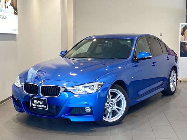 BMW 3シリーズ 320d Mスポーツ 後期モデル 弊社下取車両 1オーナー 禁煙車 アクティブクルーズコントロール LEDヘッドライト ドライビングアシスト 18インチAW 電動シート 純正HDDナビ/バックカメラ コンフォートアクセス