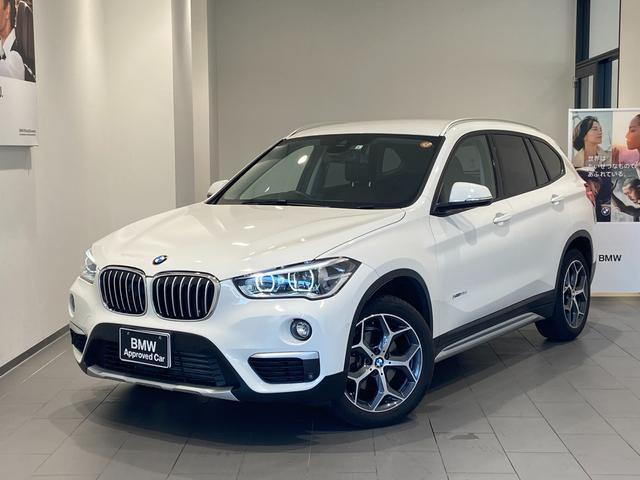 BMW X1 xDrive 18d xライン コンフォートPKG 電動リアゲート 禁煙車 ハーフレザーシート コンフォートアクセス バックカメラ パーキングアシスト 衝突軽減ブレーキ 18インチAW 地デジ LEDヘッドライト 純正HDDナビ