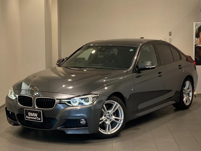 BMW 320i Mスポーツ 後期モデル 弊社下取車両 禁煙車 アクティブクルーズコントロール LEDヘッドライト ドライビングアシスト 18インチAW バックカメラ 電動シート コンフォートアクセス 衝突軽減ブレーキ