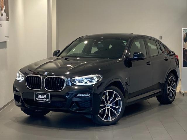 BMW xDrive 30i Mスポーツ サンルーフ ハーマンカードンスピーカー 弊社下取車両 1オーナー 禁煙車 シートクーラー アダプティブLEDヘッドライト アクティブクルーズコントロール 全方位カメラ 20インチAW 地デジ