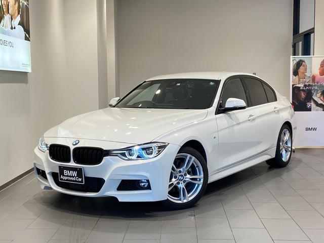 BMW 320d Mスポーツ 後期モデル 弊社下取車両 禁煙車 ブラックキドニーグリル アクティブクルーズコントロール 衝突被害軽減ブレーキ LEDヘッドライト バックカメラ 18インチAW 電動シート 後方センサー パドルシフト