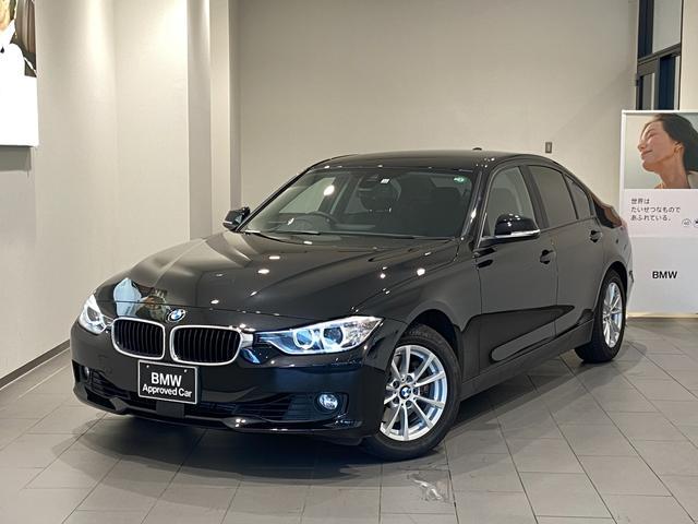 BMW 3シリーズ 320i アクティブクルーズコントロール 弊社下取車両 禁煙車 1オーナー 衝突被害軽減ブレーキ バックカメラ 電動フロントシート コンフォートアクセス 後方センサー 16インチAW ミラーETC