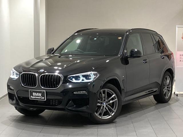 BMW X3 xDrive 20d Mスポーツ 19インチAW 禁煙 衝突軽減ブレーキ 全方位カメラ/センサー 前車追従機能 フルセグTV オートトランク ヘッドアップディスプレイ アダプティブLEDヘッドライト ハーフレザーシート シートヒーター