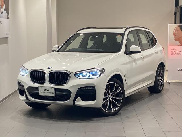 BMW X3 xDrive 20d Mスポーツハイラインパッケージ サンルーフ 弊社デモカー 禁煙車 ブラックレザーシート オプション20インチAW リアシートアジャスト 全席シートヒーター ハーマンカードンスピーカー アクティブクルーズコントロール 全方位カメラ