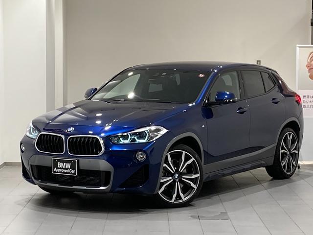 BMW X2 xDrive 20i MスポーツX ブラウンレザーシート 禁煙車 アクティブクルーズコントロール ヘッドアップディスプレイ 20インチAW 電動リアゲート 衝突被害軽減ブレーキ コンフォートアクセス バックカメラ シートヒーター