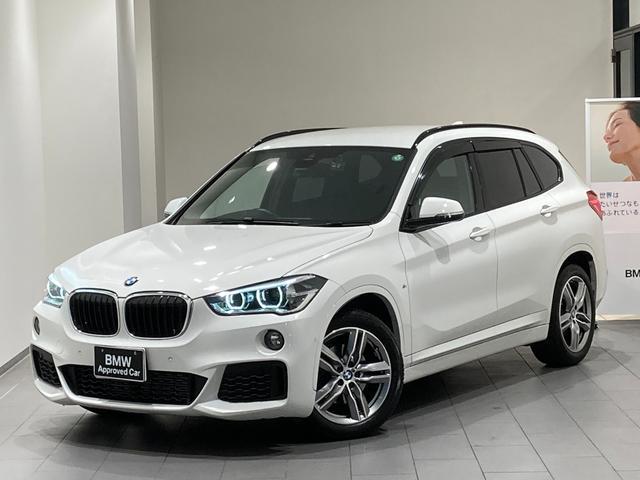 BMW X1 xDrive 18d Mスポーツ アクティブクルーズコントロール 弊社下取車両 禁煙車 1オーナー ヘッドアップディスプレイ 電動リアゲート LEDヘッドライト バックカメラ パーキングアシスト 衝突被害軽減ブレーキ ドアバイザー