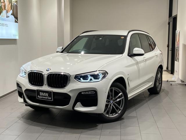 BMW X3 xDrive 20d Mスポーツ アクティブクルーズコントロール 禁煙車 全方位カメラ/センサー アダプティブLED ヘッドアップディスプレイ パーキングアシスト 19インチAW 衝突被害軽減ブレーキ ハーフレザーシート