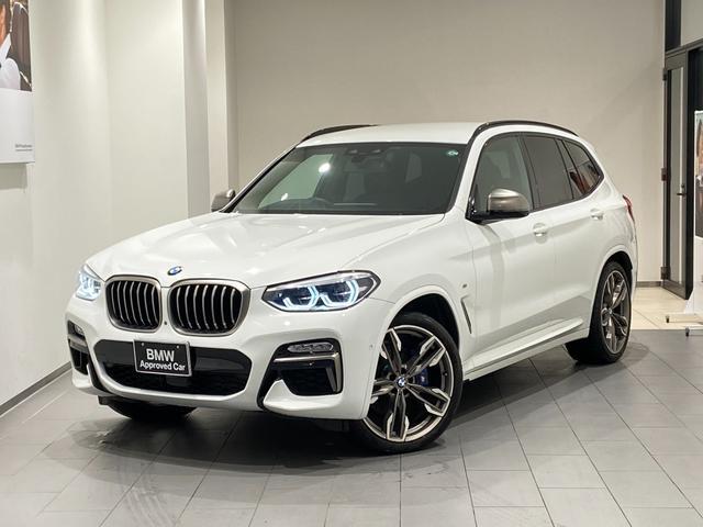 BMW M40d シートクーラー 禁煙車 ブラックレザーシート 21インチAW トップビューカメラ 前車追従 パーキングアシスト レーンアシスト ヘッドアップディスプレイ Mブレーキ 地デジ 全方位センサー HDDナビ