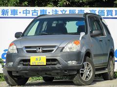 CR−VパフォーマiL 4WD タイミングチェーンEG