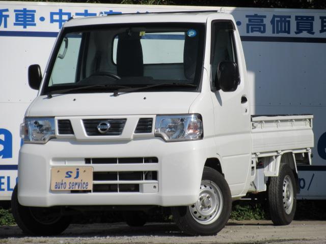 「日産」「NT100クリッパー」「トラック」「千葉県」の中古車