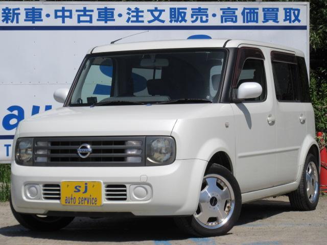 日産 キューブキュービック SX コラムAT 3列7人乗り タイミングチェーンEG 社外アルミ・HDDナビ ・ワンセグTV ・ETC2.0 ・純正ドアバイザー ・走行59,000キロ