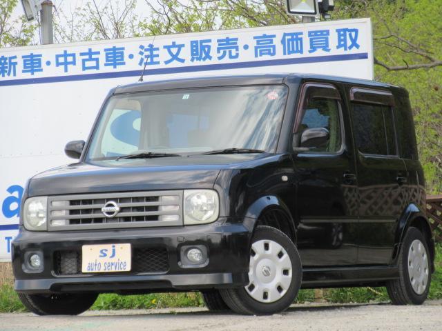 日産 キューブキュービック SX ・コラムAT・純正エアロ・3列シート・7人乗り・キーレス・純正ドアバイザー・タイミングチェーンEG
