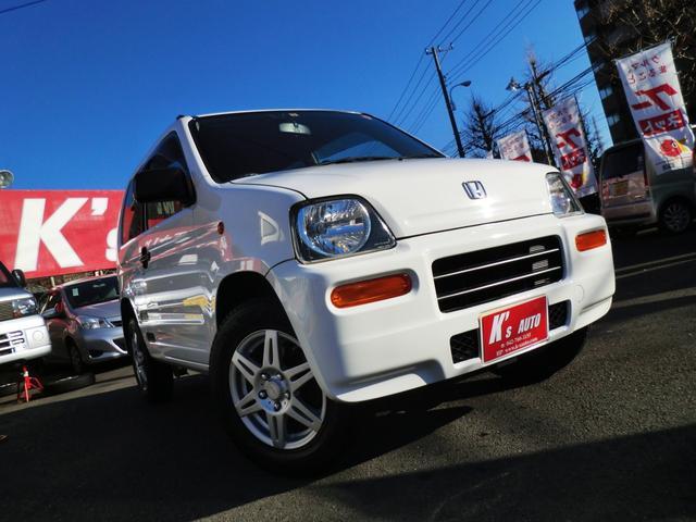 ホンダ ベースグレード 4WD 4速AT ETC スタッドレスタイヤ