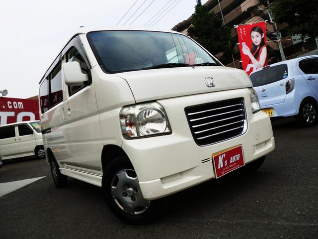 ホンダ 4WD ターボ ハイルーフ キーレス付