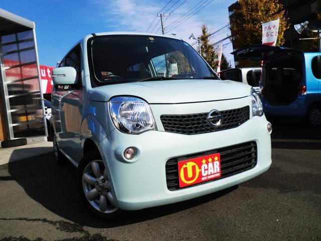 日産 G FOUR ターボ 4WD ナビ・TV・ETC付