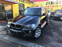 BMW X53.0si ナビ Bカメラ サイドステップ 19AW