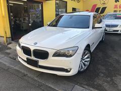 BMWアクティブハイブリッド7 本革 SR