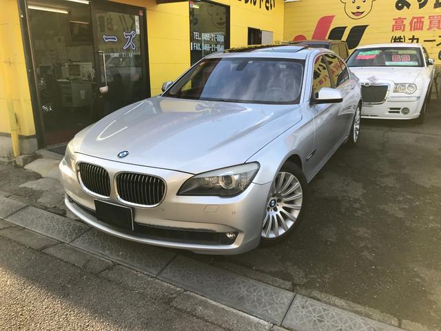 BMW 750i 黒本革・SR・ナビ・TV・Bカメラ