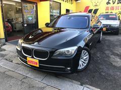 BMW750i ナビ TV Bカメラ リアモニター