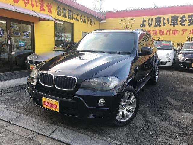 BMW 3.0si Mスポーツ本革SR ナビ TV Bカメラ ETC