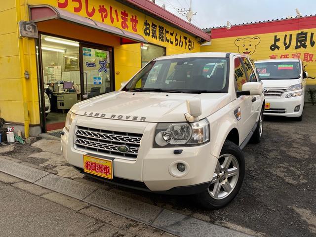 「ランドローバー」「フリーランダー2」「SUV・クロカン」「神奈川県」の中古車