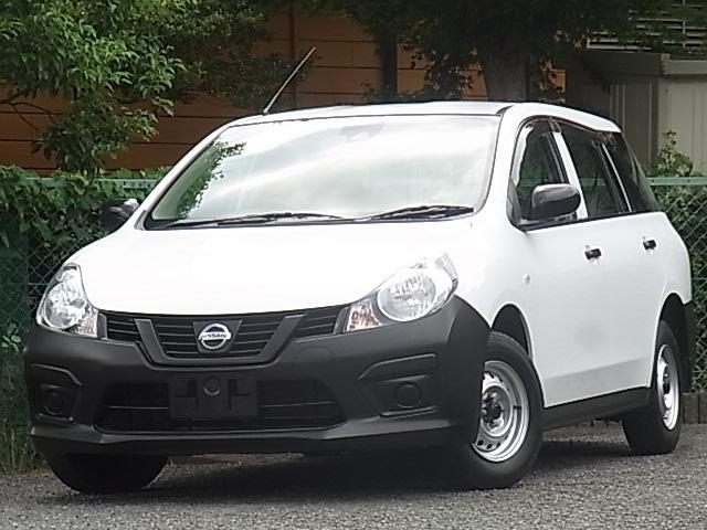 日産 DX 1オーナー車 ナビ 次世代ETC 地デジTV DVD再生 Bluetooth接続可 AC100V電源コンセント エマージェンシーブレーキ LDW/車線逸脱警報 新車保証5年継承渡し