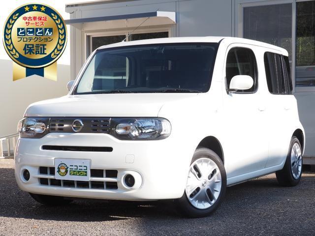 日産 キューブ 15X ナビ・ETC・ドラレコ・バックモニタ・ワンセグ・プッシュスタート・禁煙車・ブルートゥース接続・アイドルストップ・ABS