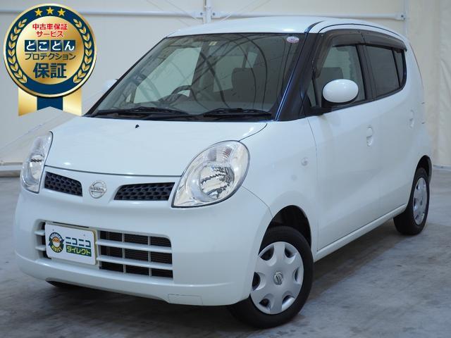 日産 E ショコラティエ ナビ・ETC・スマートキー・オートエアコン・禁煙車・ABS・CD