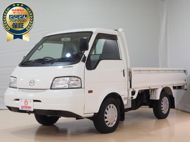 マツダ ボンゴトラック DX ・オートマ車・キーレス・ETC・エアコン・パワステ・パワーウィンドウ