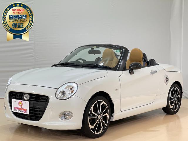 ダイハツ セロ ・ターボ車・ナビ・ワンセグ・Bluetooth・シートヒーター・プッシュスタート・LEDヘッドライト・フォグランプ・オートエアコン・ETC・純正アルミ・ABS・アイドリングストップ・禁煙車