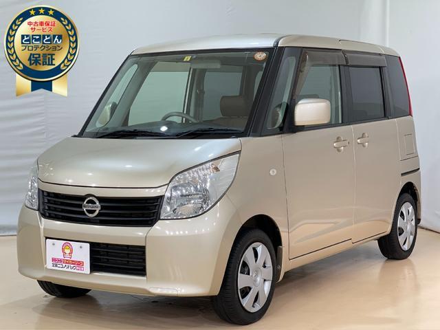 日産 ルークス G ・ナビ・ワンセグ・Bluetooth・電動スライドドア・プッシュスタート・オートエアコン・ETC・ABS・パワステ・パワーウィンドウ・禁煙車