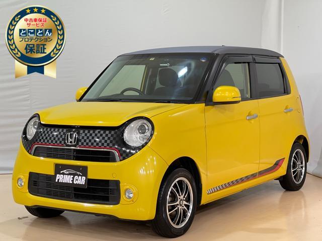 ホンダ N-ONE G・Lパッケージ ・ナビ・ワンセグ・バックモニター・スマートキー・プッシュスタート・HIDヘッドライト・オートエアコン・オートライト・ETC・社外アルミ・ABS・アイドリングストップ・禁煙車