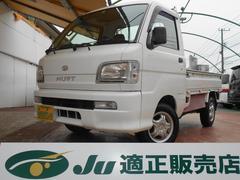 ハイゼットトラックトラック660エアコンパワステSP 3方開 4WD